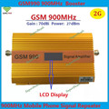 LCD Display high quality gsm repeater 900mhz cell phone signal booster,70dbi FDD 2G GSM signal booster amplifier + power charger