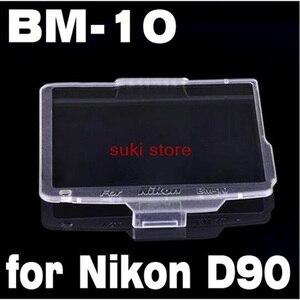 Image 2 - 여행 필수 BM 10 니콘 d90 BM 10 d90 용 하드 lcd 모니터 커버 화면 보호기