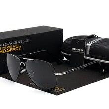 Polarized Sunglasses women 2017 Luxury sunglasses women brand designer for  Driver oculos de sol feminino Glasses