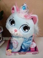 Princess Palace Pets Plush Toys 20cm