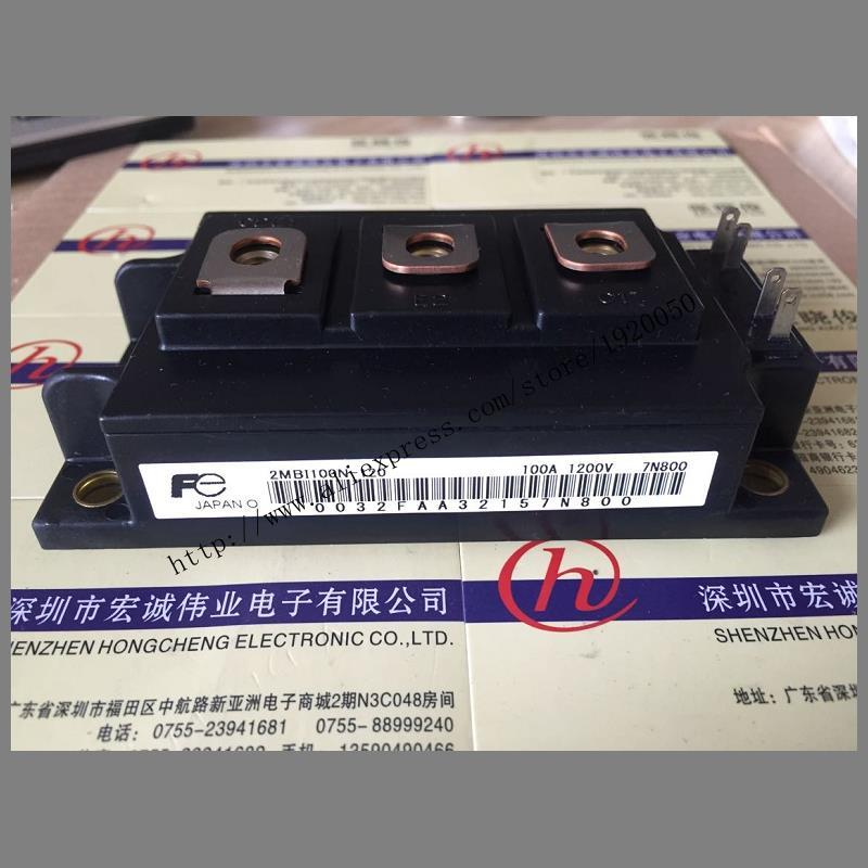 Cheap 2MBI100N-120  supply module Welcome to order !