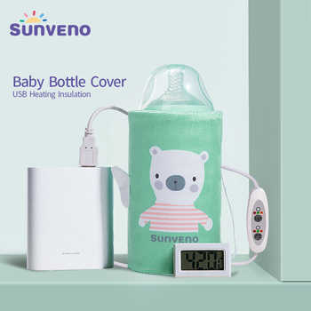 SUNVENO Portable Milk Bottle Warmer for Babies USB Charging Heating Thermo Bag Keep Baby Milk or Water Warm - DISCOUNT ITEM  37% OFF All Category