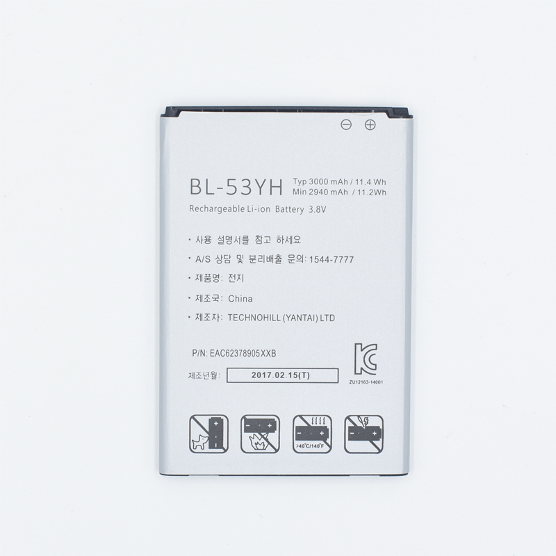 Image 3 - Hekiy NEW 100% BL 53YH Phone Battery For LG G3 D855 D850 D858 D859 F460 Real 3000mAh High Quality Mobile Replacement Battery-in Mobile Phone Batteries from Cellphones & Telecommunications