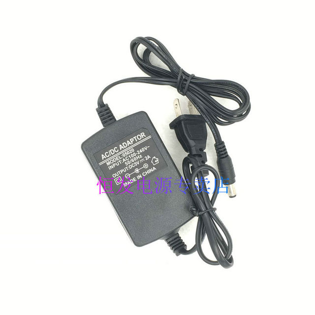 ic solution dual line 5v 2a power adapter fiber optic transceiver