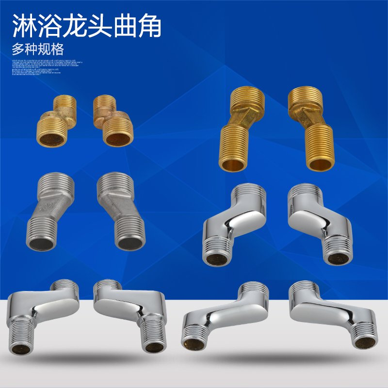 2pcs=1pair Faucet Accessories Shower Faucet Curved Angle , Link Pipe Angle Pure Copper Angle Eccentricity 4/8 To 6/8