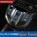 Panel decorativo de cambio de engranaje de Datong de acero inoxidable de lentejuelas 1 piezas para Honda CRV CR-V híbrido RHD LHD 2017 2018, 2019