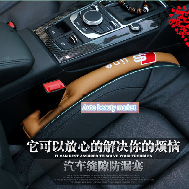2017 new car interior stickers accessories For AUDI A1 A3 A4 B6 A6