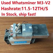 Б/у Майнер BTC BCH Майнер WhatsMiner M3X 11,5-12TH/s Asic SHA256 Биткоин Майнер с PSU быстрая