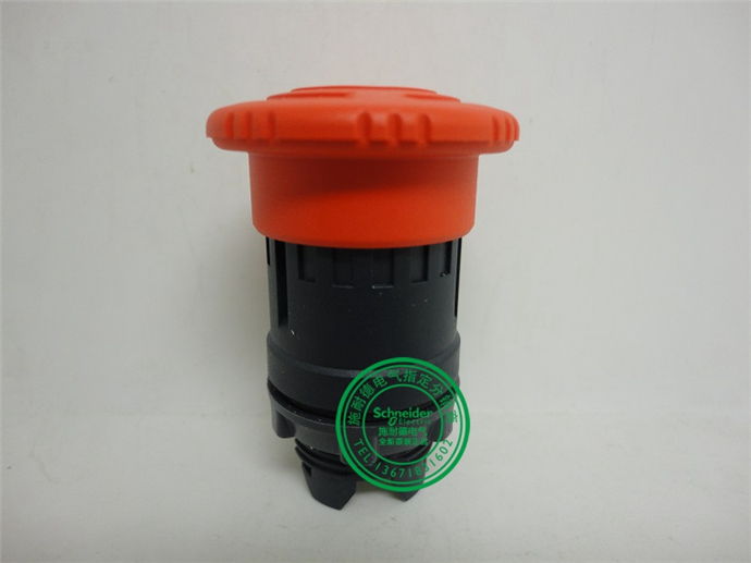 все цены на Push button switch XB5 Series ZB5AS844 ZB5-AS844 онлайн