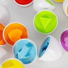Распознавание цвета обучающая игрушка парные яйца набор яиц для массажа дошкольные игрушки для малышей эмуляция игрушка-головоломка