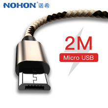 NOHON Micro USB Charging Data Cable For Xiaomi Redmi 4X 4A Huawei LG Samsung Galaxy S7 S6 Mobile Phone Nylon Fast Cord