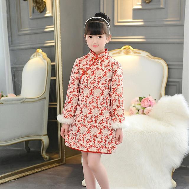 Vestido de Año Nuevo chino para niña traje tradicional para niños ropa de  invierno manga larga gruesa caliente Cheongsam algodón Qipao cumpleaños rojo f6c6c372d6b