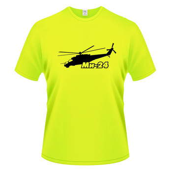 Free Shipping Helicopter MI 24 classical army High Quality O-neck T Shirt Tees Tops Man Fashion Casual T-shirts - discount item  47% OFF Tops & Tees