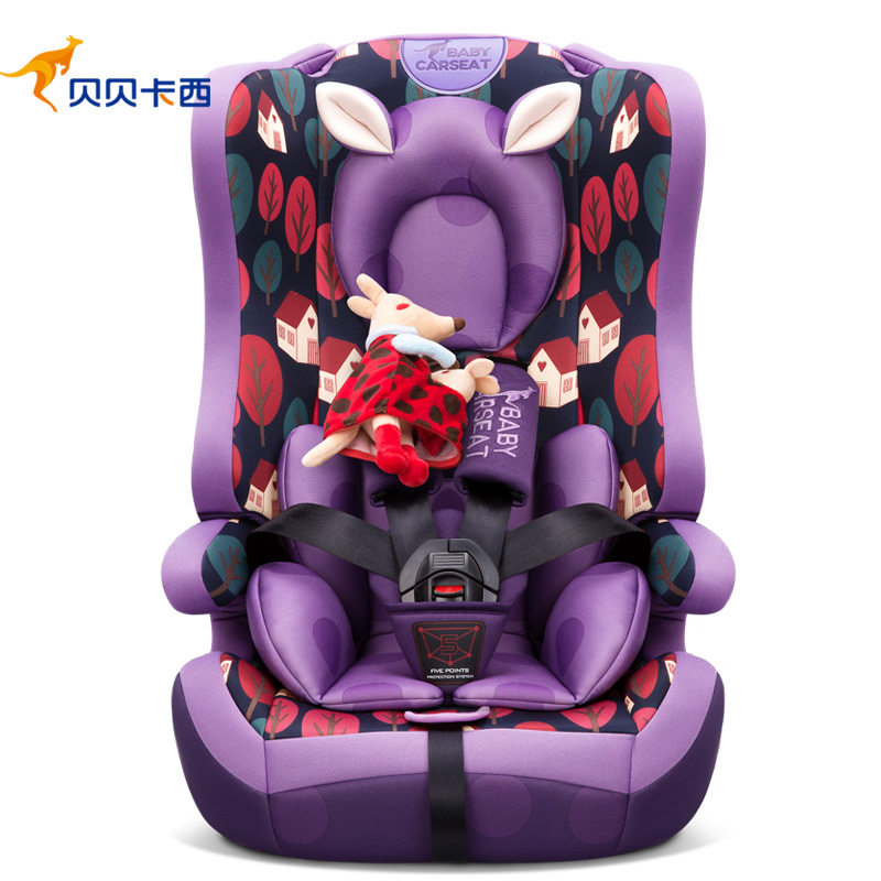 Baby child safety seat car seats in the baby's car seat from September to 12-year 3C certification 513 maritime safety