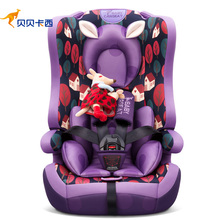 Baby child safety seat car seats in the baby's car seat from September to 12-year 3C certification 513