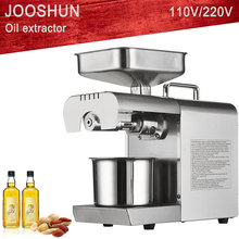 220V Heat and Cold home oil press machine pinenut, cocoa soy bean olive oil press machine high oil extraction rate OPM-700