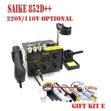 Бесплатная доставка saike 852D + Термовоздушная Паяльная станция паяльник Станции Пистолет горячего Воздуха с держателем 220 В или 110 В с подарок комплект E