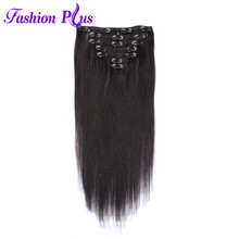 Machine Made Remy Clip-In Hair Extensions Human Hair #1B Straight Hair Clip Ins Extensions Natural Hair Extension