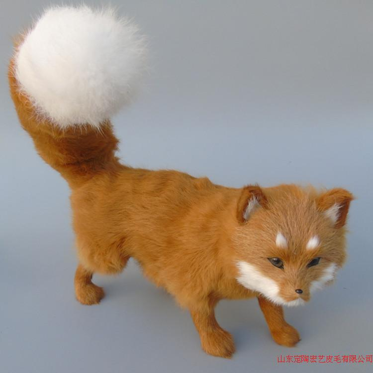 new  simulation fox Naruto toy polyethylene & furs yellow fox model gift about 55x23cm 195 цена и фото