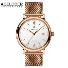 New Agelocer Luxury Men Wrist Watches For Men18K Gold Plated Watch Clock Men Stainless Steel mesh bracelet relogio masculino