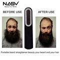 Мини-расческа для выпрямления бороды  для путешествий/дома  USB  перезаряжаемая  электрическая  с защитой от ожога  аксессуар для укладки воло...