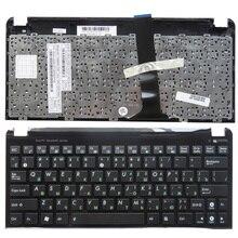 Russia laptop keyboard For ASUS EeePC SeaShell 1015 1015B 1011PX 1015P 1015PE 1015PED 1015PEM 1015TX MP-10B63SU-528 1015BX RU