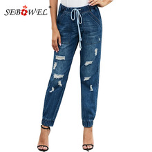 SEBOWEL New Womans Distress Elastic Drawstring Pocketed Jeans Pants Joggers Blue/Black Female Loose Denim Jean Size S-XXL