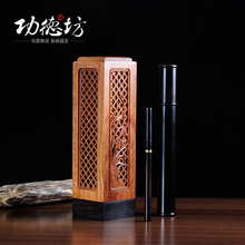 Black rosewood and ebony incense box vertical wooden stoves send Fragrant tube pin new