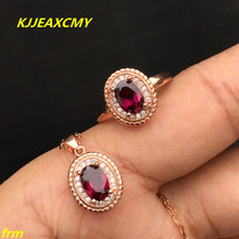 цена KJJEAXCMY Fine jewelry, 925 sterling silver inlay natural magnesium aluminum garnet female ring necklace set онлайн в 2017 году