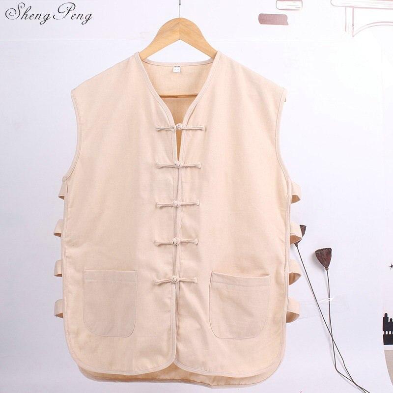 Traditional Sleeveless Gong Fu Shirt 4
