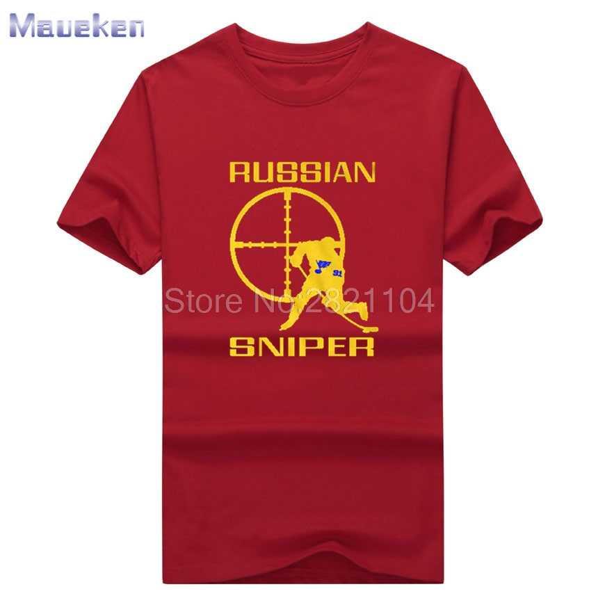 buy online 553be 1df78 Newest 2018 fashion St Louis Blues Russian Sniper Vladimir Tarasenko T  shirt great gift 100% Cotton T-shirt 0426-8