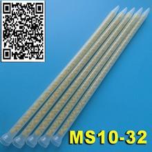 50 Шт./лот Смола Статического Смесителя MC/MS10-32 Смесительные Насадки для двойная Упаковка Эпоксидных Смол (Желтый ядро)