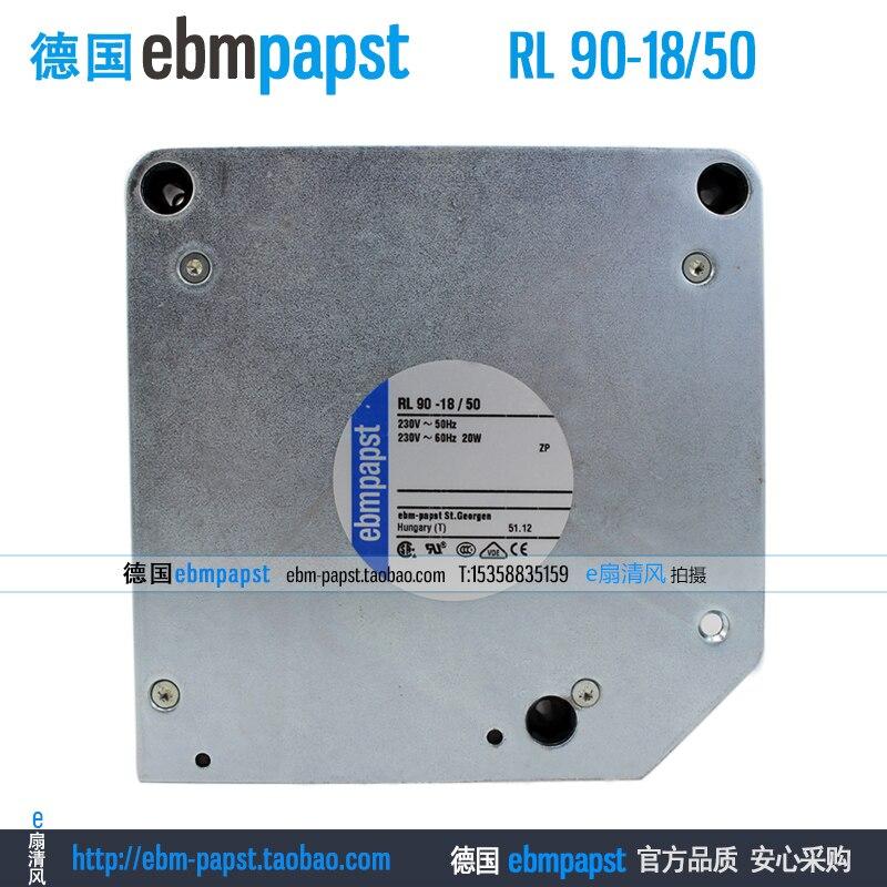 ebm papst RL90-18/50 RL90-1850 AC 230V 20W 121x121x37mm Turbo blower ebm papst drives for parker variable frequency r2e190 af58 13 blower la466711u002
