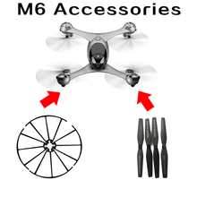 SMRC M6 RC Quadcopter Drone Spare parts propellers blades set protection ring remote controller accessories follow me Drones fq777 fq10a rc quadcopter spare parts propellers black