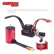 Motor sem escova impermeável 3660 5.0mm 1750kv 2200kv 2600kv 3100kv 3500kv com dissipador de calor 60a esc para o carro de rc