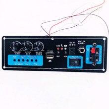 Audio inalámbrico Bluetooth 50W placa amplificadora de potencia micrófono subwoofer Reverb 7,4 V batería de litio
