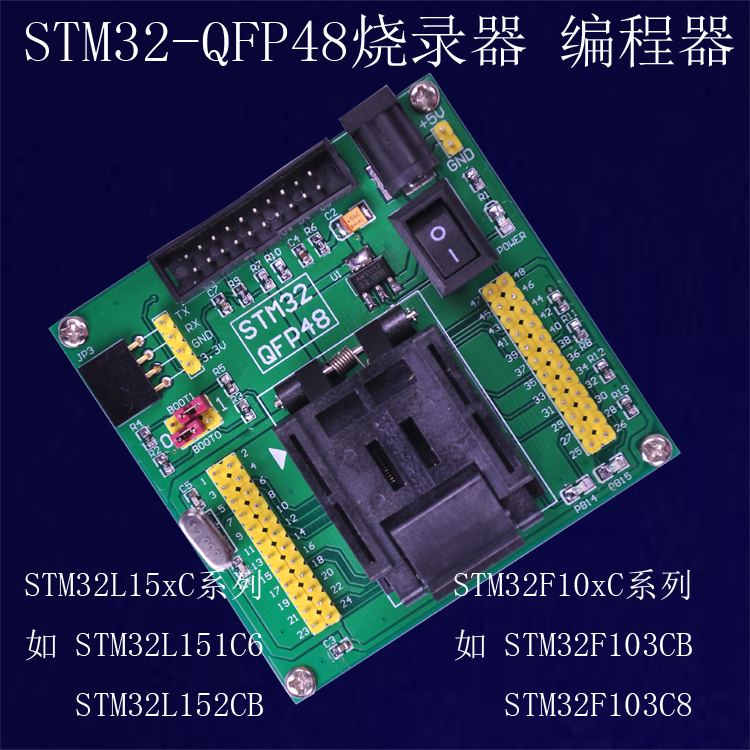 STM32 Writer Programmer Downloader Burner Test Block Programming Block Burner QFP48 xeltek special programming block stop conversion adapter sa649 combustion test