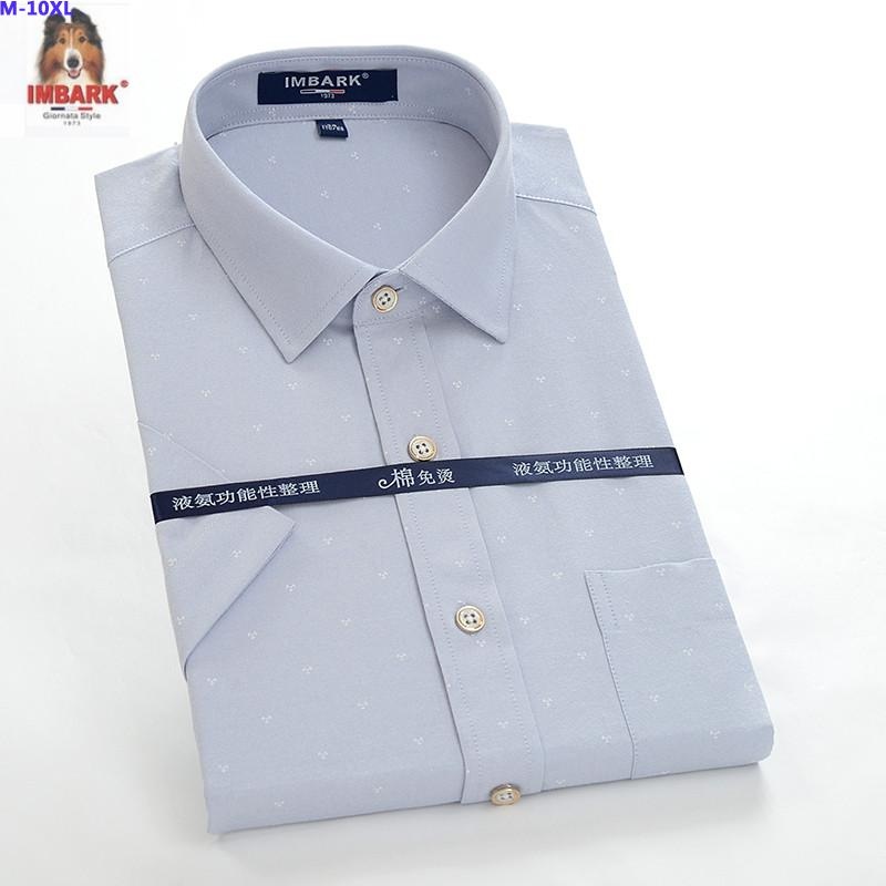 Cotton new  short sleeve Summer high quality men's fashion super large  huge  shirt plus size M -7XL 8XL 10XL 12XL 14XL 76001