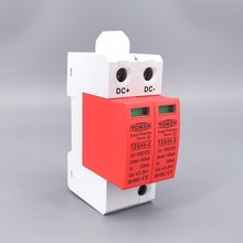 SPD تيار مستمر 1000 فولت 20KA ~ 40KA البيت عرام حامي واقية الجهد المنخفض جهاز القبض