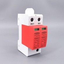 Устройство защиты от перенапряжения SPD DC 1000 В 20 ка ~ 40 кА, устройство защиты от низкого напряжения