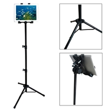 360 Adjustable Tablet Tripod Holder Mount Stand For iPad Universal Flexible 55cm – 125cm Tablet Stand Holder For Samsung 10.1