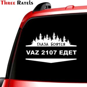 Image 5 - שלוש Ratels TZ 1250 12.5*18.6cm 1 4 חתיכות עיני חוששים vaz 2107 הולך רכב מדבקה מצחיק רכב מדבקות מדבקות