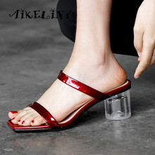 AIKELINYU Explosion Comfortable Sandals High Quality Patent Leather Round Heel Classic Womens Shoes Fashion New Concise Slipper