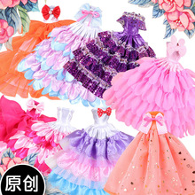 12 Inch Doll Clothes Childrens Single Skirt Dressing Cloth Baby Girl American Toy Costume Clothe
