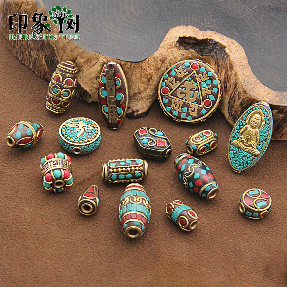 11.5x15.5mm colorisée Handmade Nepalese Tibetan Turquoise Laiton Artisanat Perles