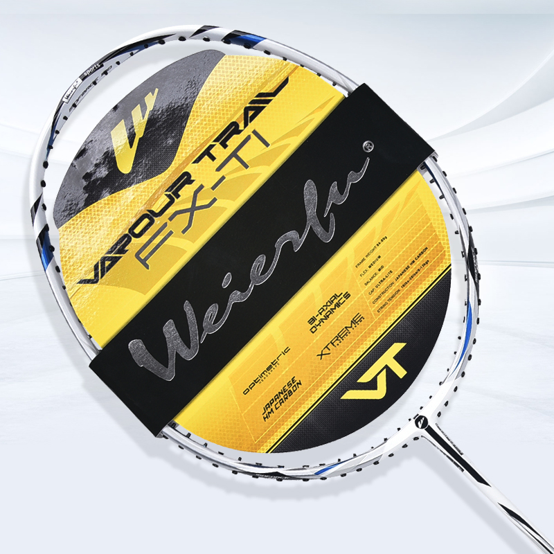 Graphite Single High-grade Offensive Type Badminton Racquet  with Full Cover High Tension Pre Strung Racquets