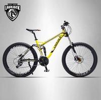 LAUXJACK Bicycle Aluminum Alloy Soft Trailer 24 27 Rapidly Down Mountain Bike Dual Oil Disk Bike