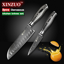 XINZUO 2 pcs kitchen knife set Japanese Damascus kitchen knife profession Japanese chef paring  knife wood handle free shipping