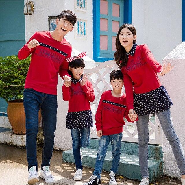 Толстовка хлопок семья одежды одежды для матери и отца сына семья установить соответствующие одежды, Вино / зеленый / PRO81