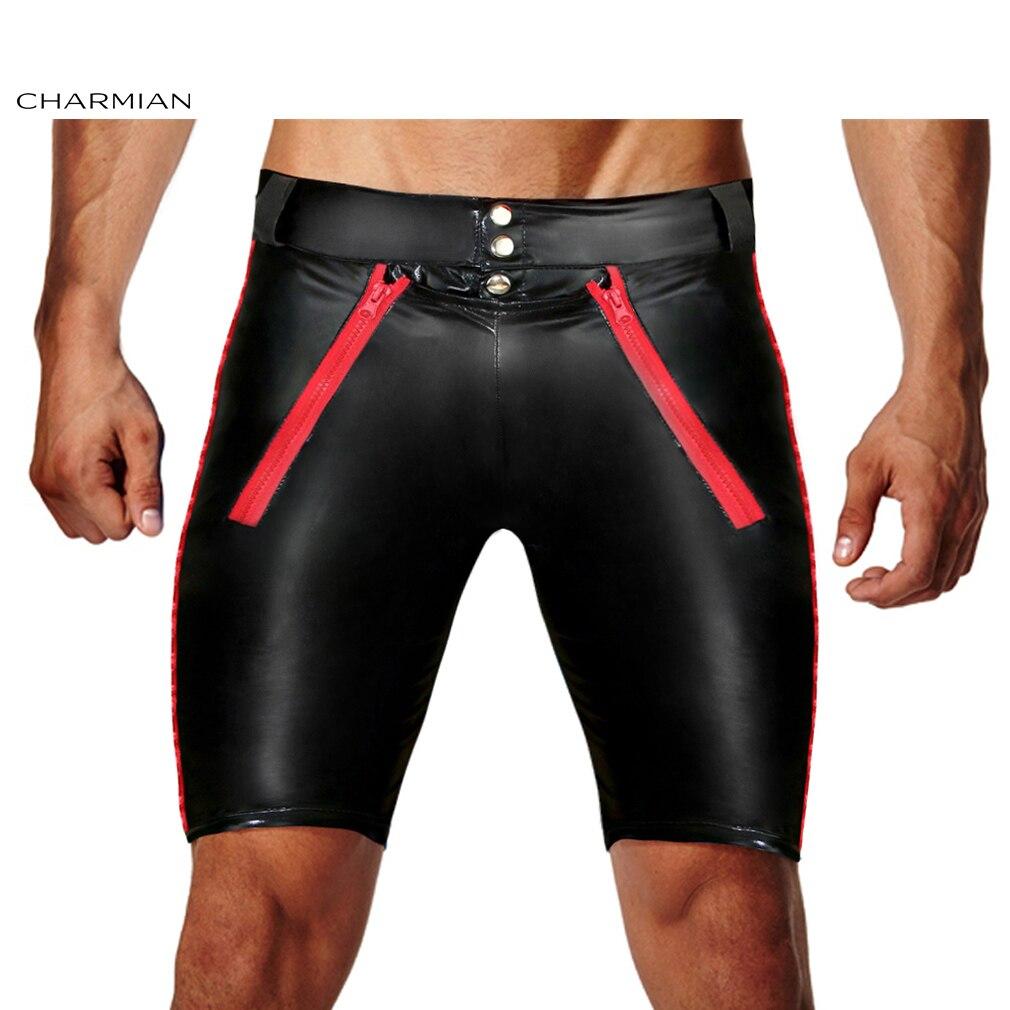 Charmian Men S Sexy Black Short Pants Pvc Underwear Lingerie Party